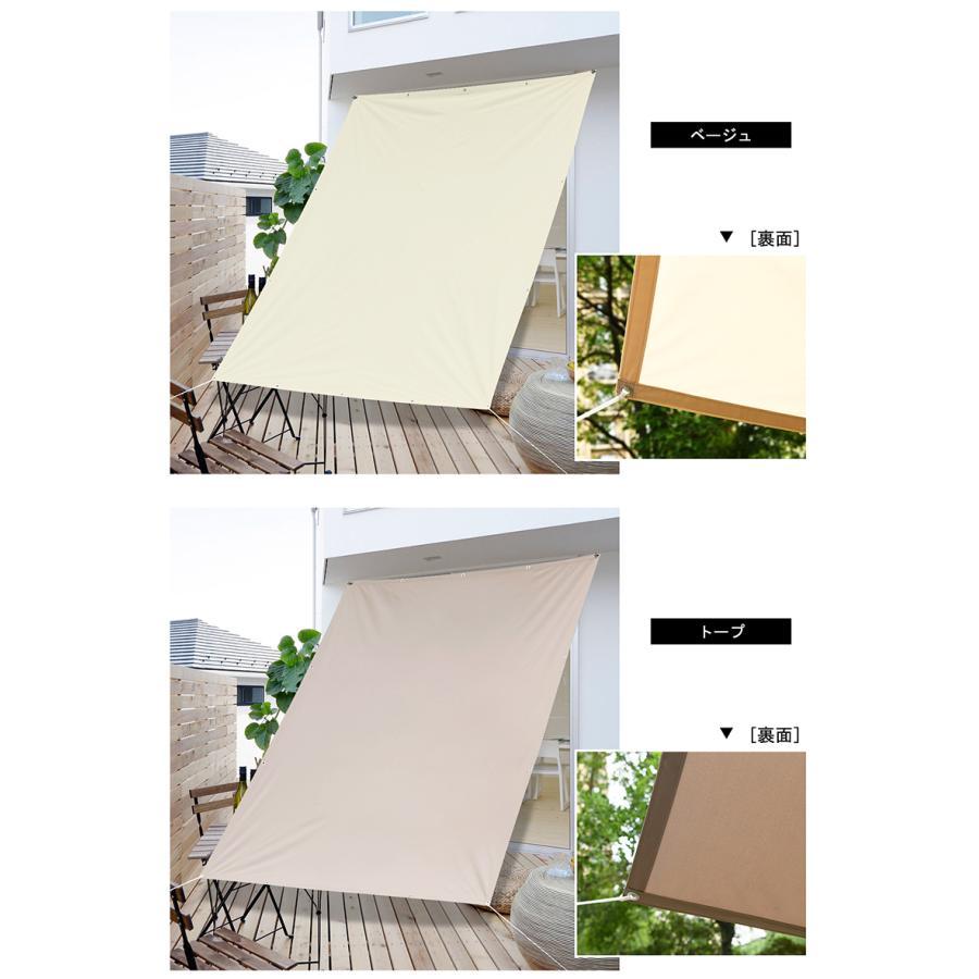 Cool Time(クールタイム) 撥水シェード オーニング (200×300cm) 目隠し 目かくし 紫外線 UV対策|nanbu1205|08