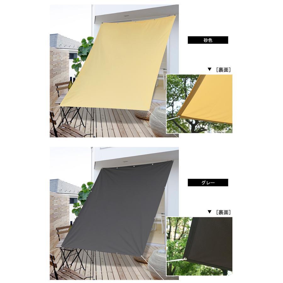 Cool Time(クールタイム) 撥水シェード オーニング (200×300cm) 目隠し 目かくし 紫外線 UV対策|nanbu1205|09