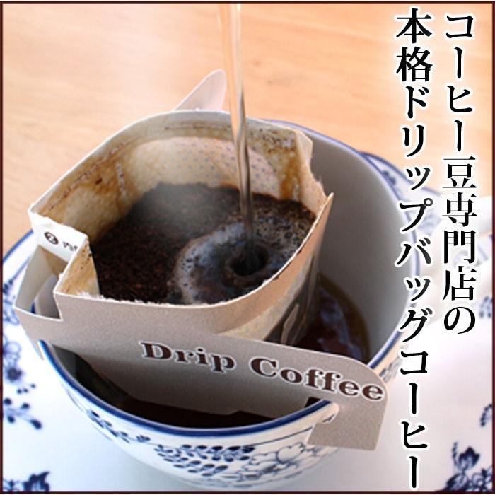 ドリップコーヒーバッグ(牛久スペシャル)|nanbucoffee|02