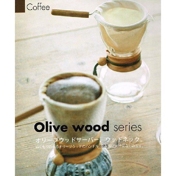 ハリオ ドリップポット・ウッドネック オリーブウッド DPW-3-OV nanbucoffee 02