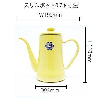野田琺瑯 スリムポット月兎印0.7L|nanbucoffee|04