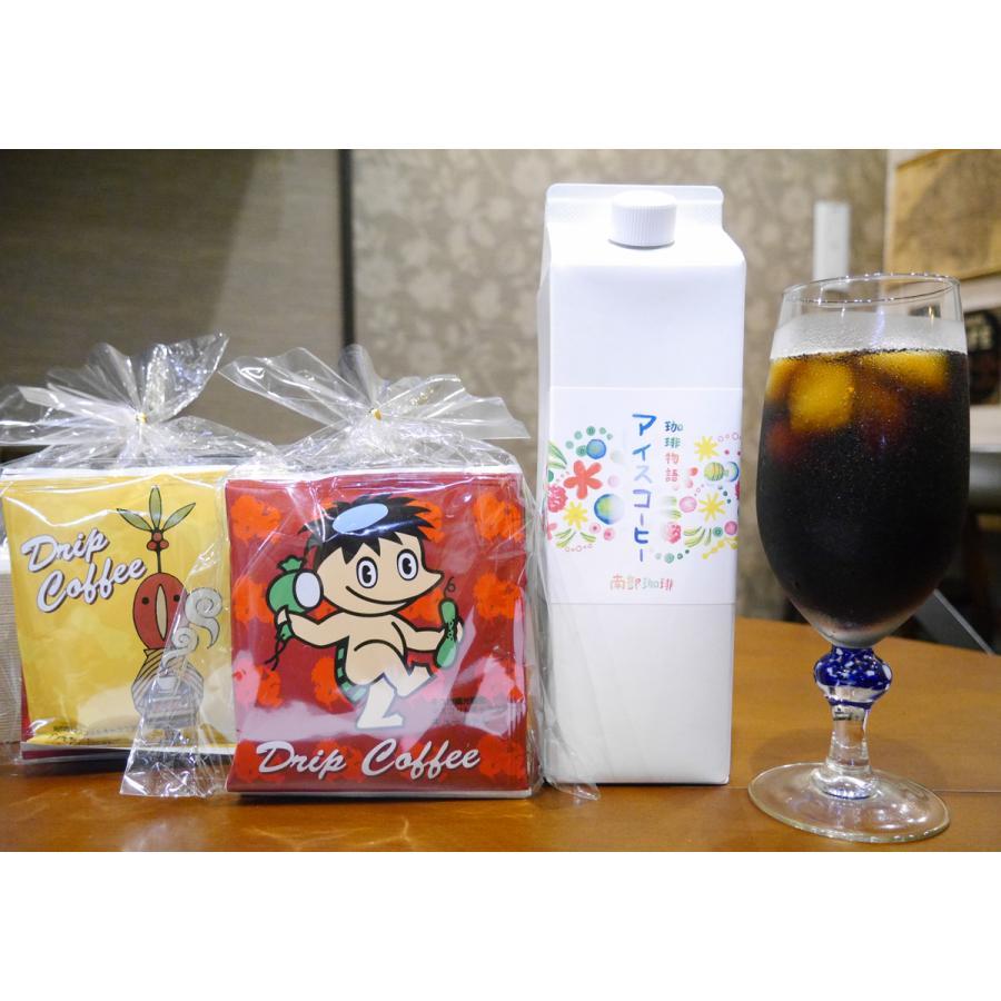 LI-3 ドリップコーヒーバッグ&アイスコーヒーギフトセット nanbucoffee 05