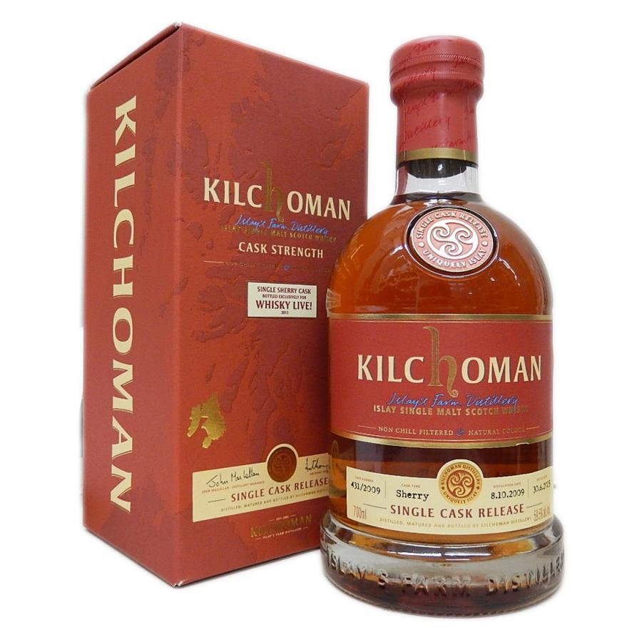 キルホーマン6年 [2009]オロロソ・シェリーバット for WHISKY LIVE2015 59.5度 700ml[正規品] whisky