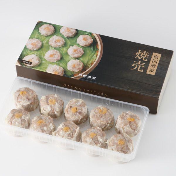 創業60年伝統の味 南国酒家 焼売 大粒10個入り(45g×10個) 冷凍 nangokusyuka 04