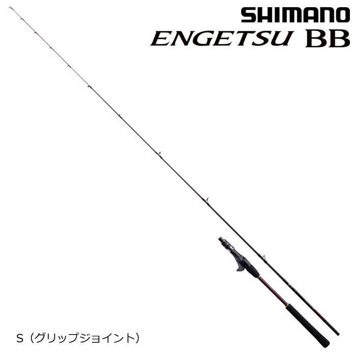 シマノ 21 炎月BB B69MH-S|naniwa728