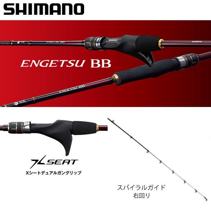 シマノ 21 炎月BB B69MH-S|naniwa728|02