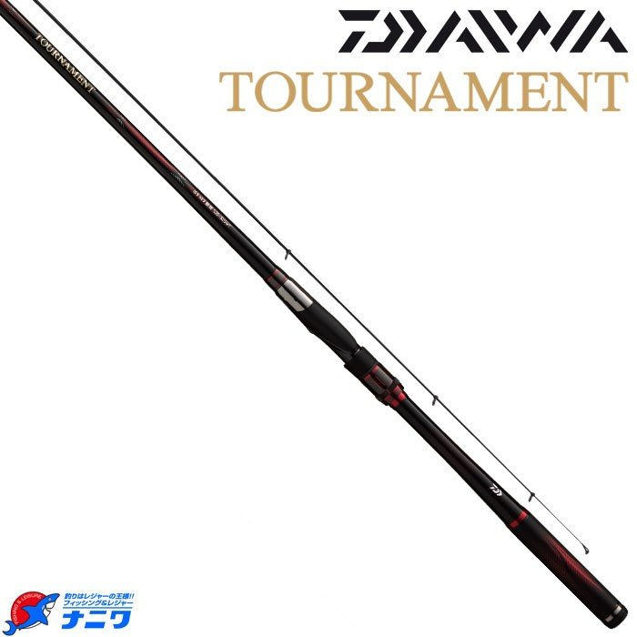 ダイワ 16 トーナメントISO AGS 競技 1.5-52SMT