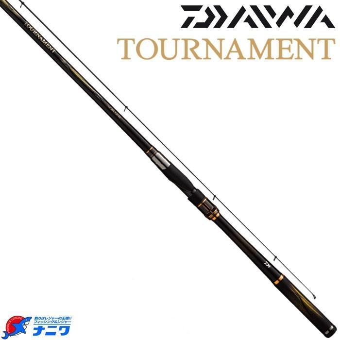 ダイワ 17 トーナメントISO AGS 2-50