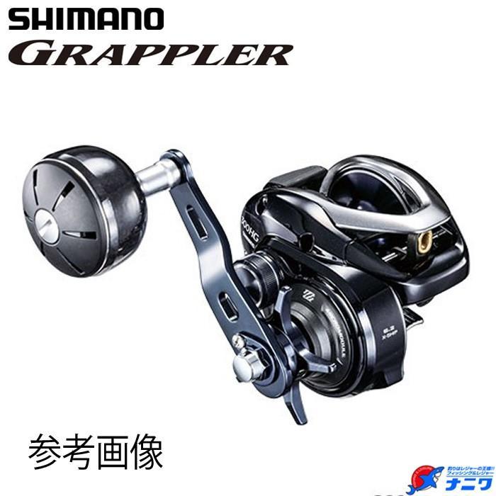 シマノ 17 グラップラー 300HG (右ハンドル)