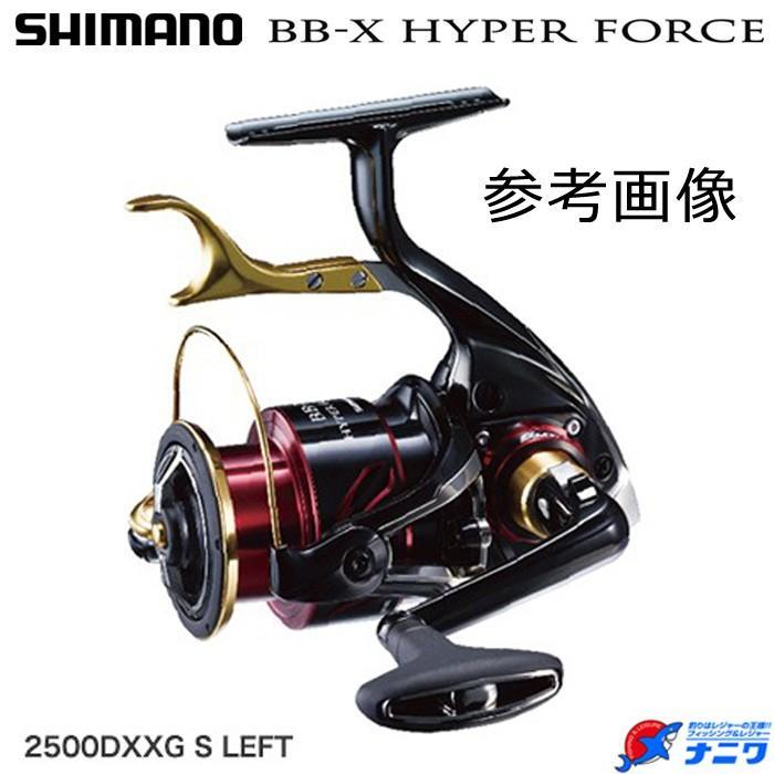 シマノ 17 BB-Xハイパーフォース C3000DXG SUT 左ハンドル