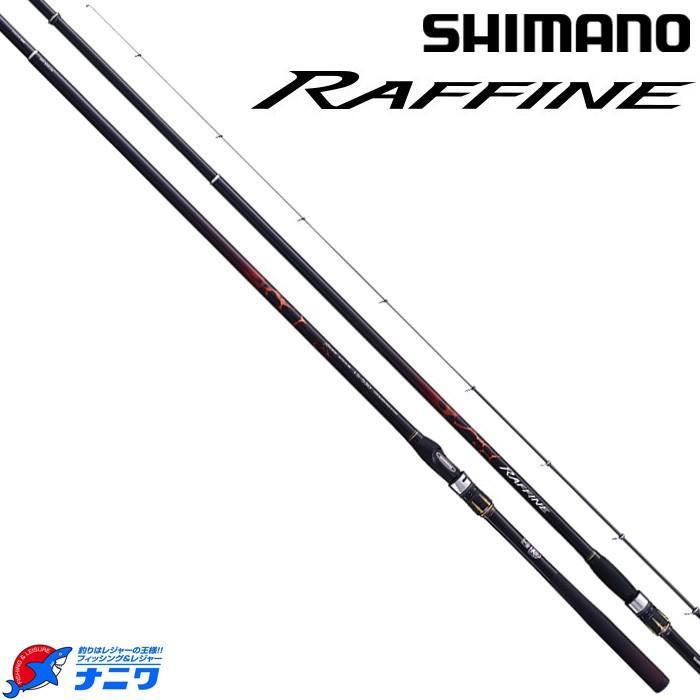 シマノ 19 ラフィーネ 1.2-500