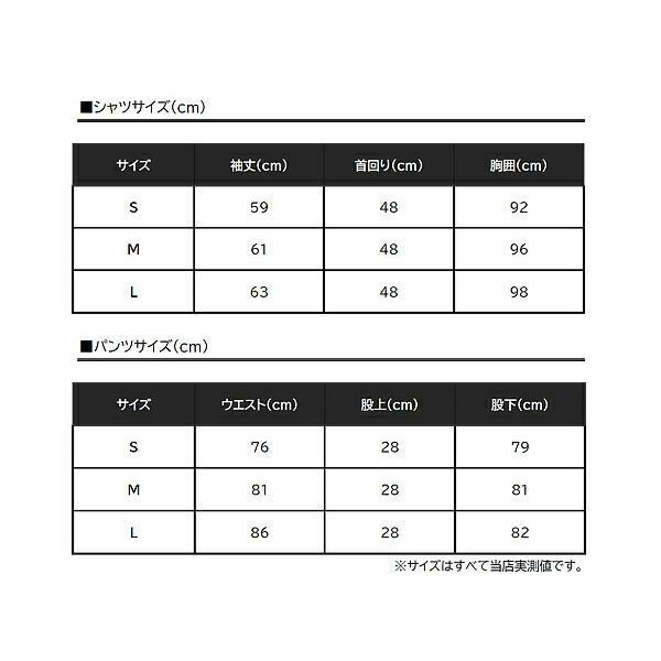 実物生地 EMERSON製 CRYEタイプ コンバットBDU 膝パッド付 上下セット MCBK マルチカムブラック|naniwabase|08