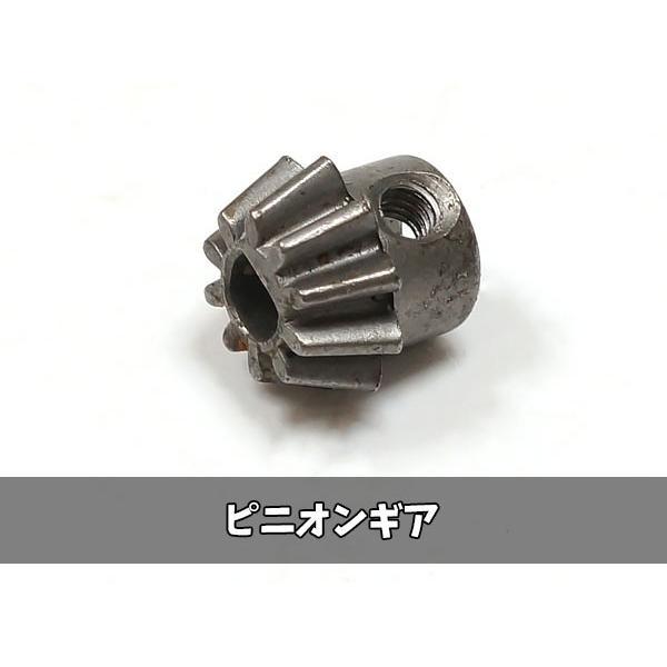 ARMY FORCE製 次世代 電動ガン 専用 強化ギア4種+ラックセット金属製 (セクター/スパー/ベベル/ピニオン ギヤ & 逆回転防止ラッチ)  ARMY-004|naniwabase|11