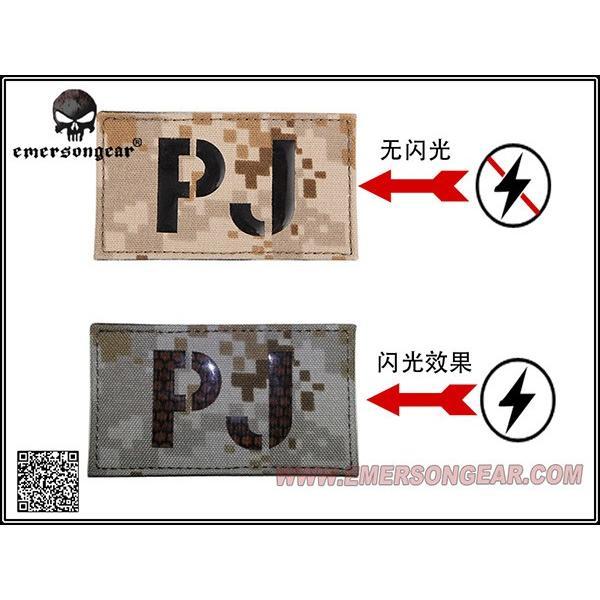 EMERSON製 PJ パッチ パラレスキュージャンパー KH カーキ EM5539E 装備アクセサリー naniwabase 03