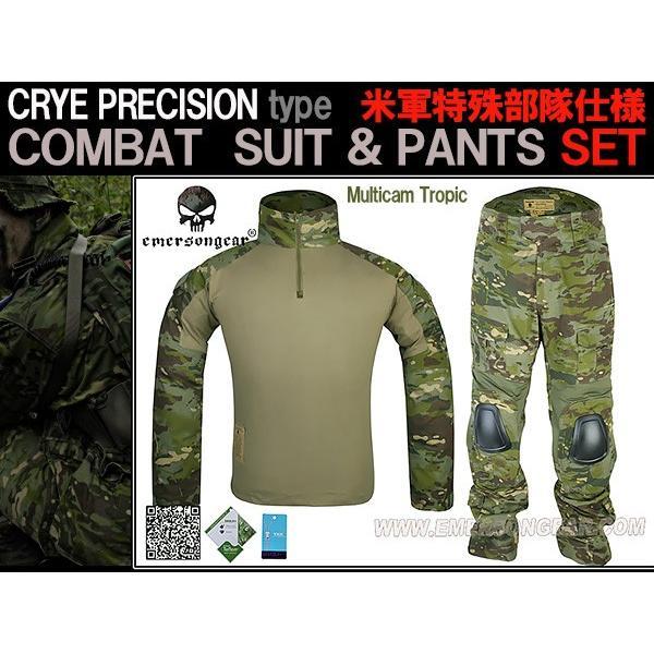 EMERSON CRYEタイプ コンバットシャツ&パンツ MCTP|naniwabase|02
