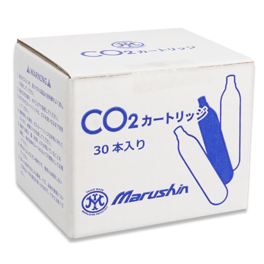 マルシン CO2 カートリッジ 二酸化炭素高圧ガス CO2ガス 30本セット CO2 ガス|naniwabase|02