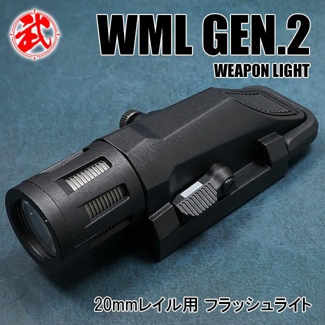 ハンドガンライト SOTAC製 INFORCEタイプ WML GEN.2 ウェポンライト LEDフラッシュライト|naniwabase