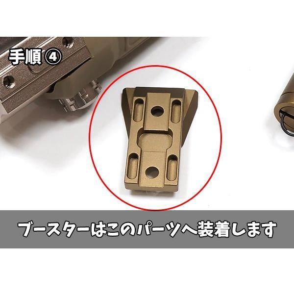 "SOTAC製 特殊部隊仕様 WILCOXタイプ サイドフリップ EOTech マウント 5/8"" ライザーセット 金属製|naniwabase|14"