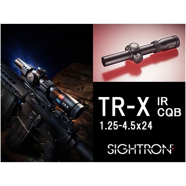 サイトロンジャパン TR-X 1.25-4.5x24 IR CQBスコープ   R503 naniwabase 02