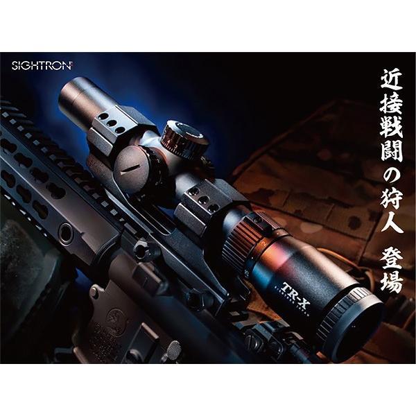 サイトロンジャパン TR-X 1.25-4.5x24 IR CQBスコープ   R503 naniwabase 10