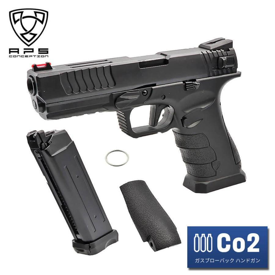 APS製 CO2専用 GBB SHARK.B-J シャーク ガスブローバック ハンドガン (セミ フル切替式) JAPAN Ver 日本規制対象品 naniwabase