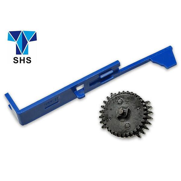 SHS製 電動ガン メカボックス Ver2用 ダブルセクターギア & タペットプレート 18:1 平歯 ギア 用 SHS-312 超ハイサイクルカスタムへ|naniwabase