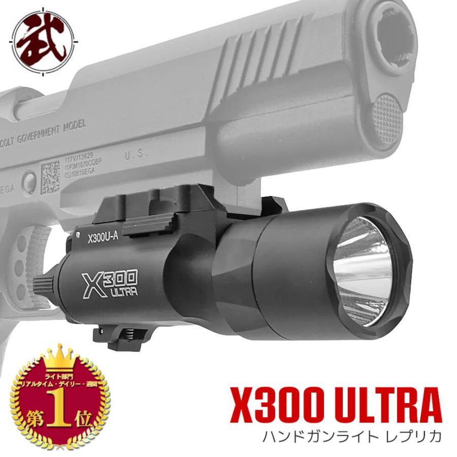 エアガン LED ライト SUREFIREタイプ X300 ULTRA フラッシュライト ハンドガン 20mmレイル 対応|naniwabase