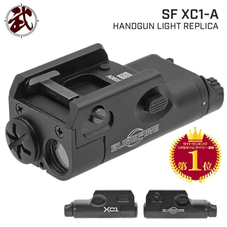 ハンドガンライト SUREFIREタイプ XC1-A ULTRA コンパクト LED フラッシュライト|naniwabase