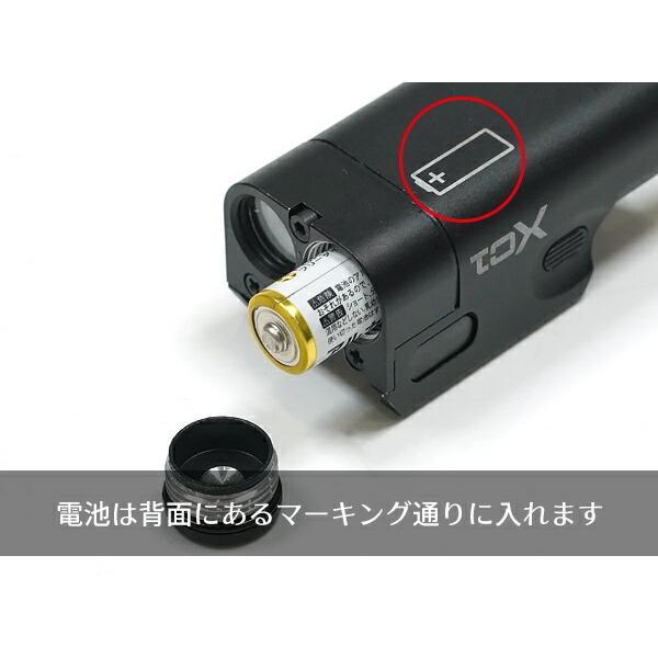 ハンドガンライト SUREFIREタイプ XC1-A ULTRA コンパクト LED フラッシュライト|naniwabase|10