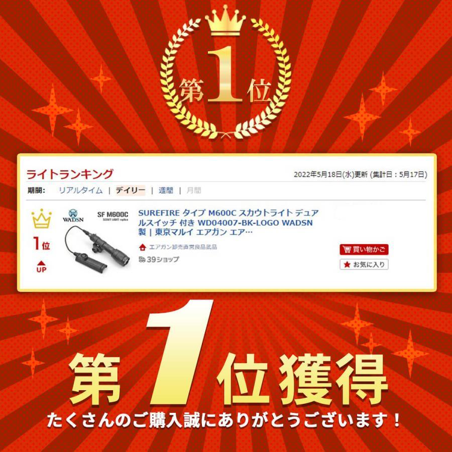 SUREFIRE タイプ M600C スカウトライト デュアルスイッチ 付き WD04007-BK-LOGO WADSN 製 naniwabase 02