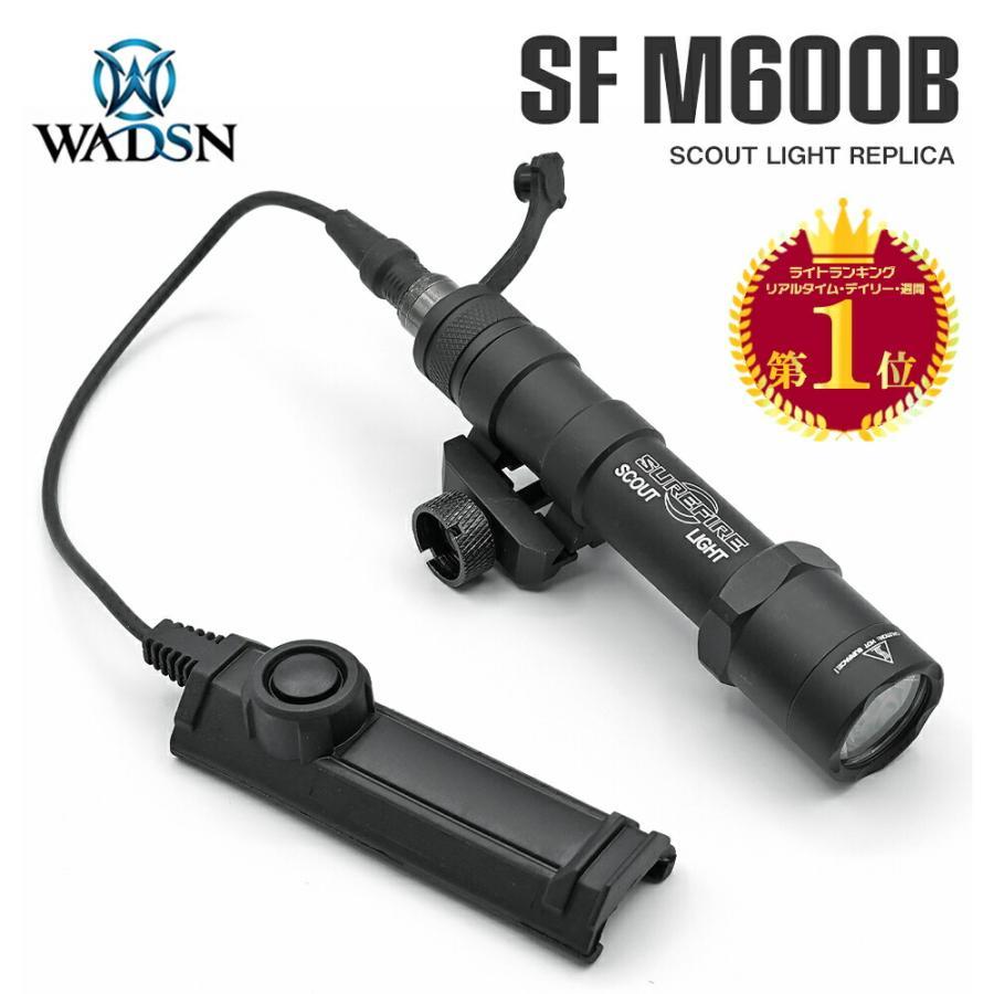☆実物CREE製LED使用☆ 【WADSN製】 SUREFIREタイプ M600B スカウトライト (CREE XP-G R5 LED)|naniwabase