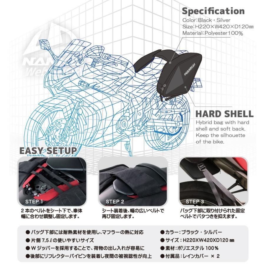 サイドバッグ NANKAI(ナンカイ) BA-215 ライダースハイサイドバッグII (容量7.5L×2) バイク オートバイ ツーリング|nankaibuhin-store|02