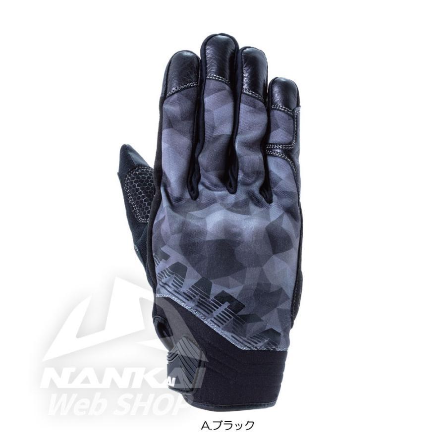 グローブ NANKAI(ナンカイ) SDG-7030 CE エアライドグローブ 春/夏/秋/3シーズン|nankaibuhin-store|06