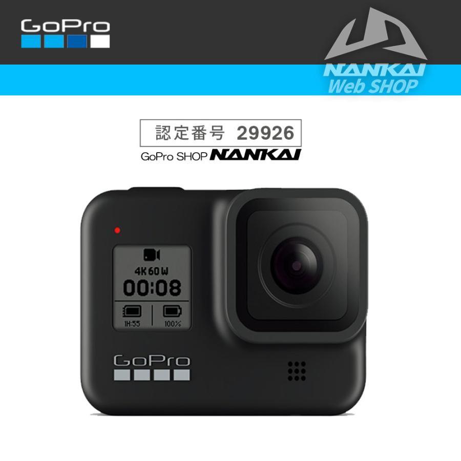 GoPro HERO8 BLACK (GoPro正規販売店) CHDHX-801-FW アクションカム ウェアラブルカメラ