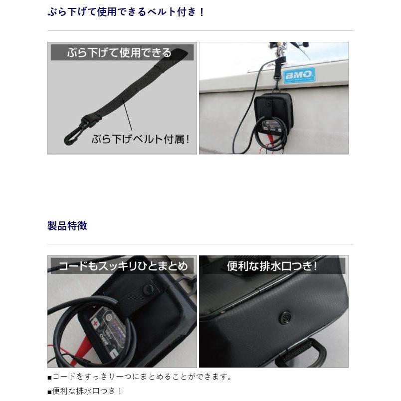 BMO リチウムイオンバッテリーバッグ BL-L4400専用 10D0004 nankiya 02