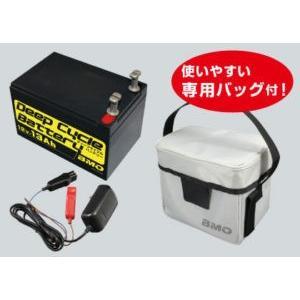 BMO ディープサイクルバッテリー12V13Ah チャージ、バッグセットBM-D13-SET|nankiya|02