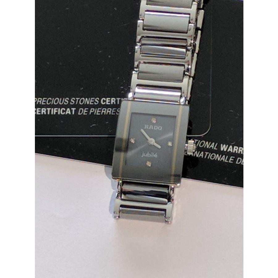 高価値 ラド― 腕時計 Rado Ladies, Blue Dial, 4 Real Diamonds, Swiss, Ceramic & Steel links R20488762, つや髪美肌研究SHOP 87ba0f93