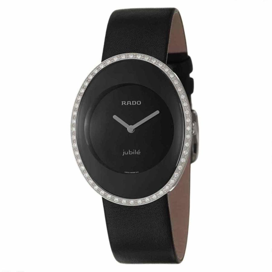 贈り物 ラド― 腕時計 Watch Rado Esenza Esenza Jubile Rado レディース クォーツ Watch R53761155, 横手市:12e59f2d --- airmodconsu.dominiotemporario.com