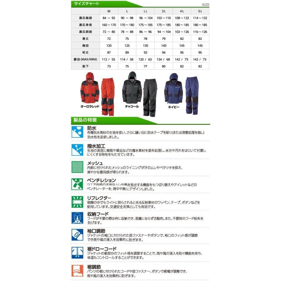 カジメイク 仕事カッパ チャコール チャコール チャコール L KM-001 616