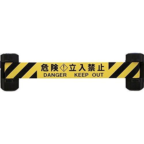 Reelex 自動巻きダブルバリアリール(シート長さ12m) BRS-W606B ガードテープ