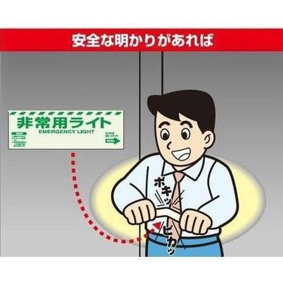 ユニット 緊急時避難誘導用 非常用ライト サイリューム(携帯型セーフティーライト)824-57 12時間発光 10本セット