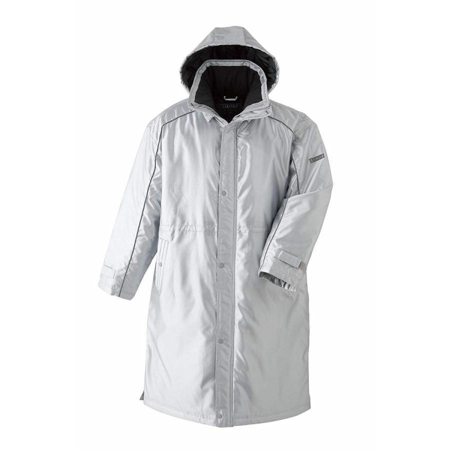 (旭蝶繊維) ASAHICHO 防寒着 反射材パイピング ベンチコート (31500) シルバー L