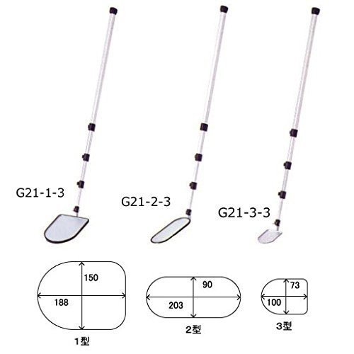 点検ミラー1型3m 高級ガラスミラー G21-1-3