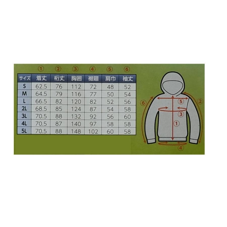 NSP 空調服バッテリーセット NB-102A 迷彩グレー チタンコーティング フード サイズ2L 8209907