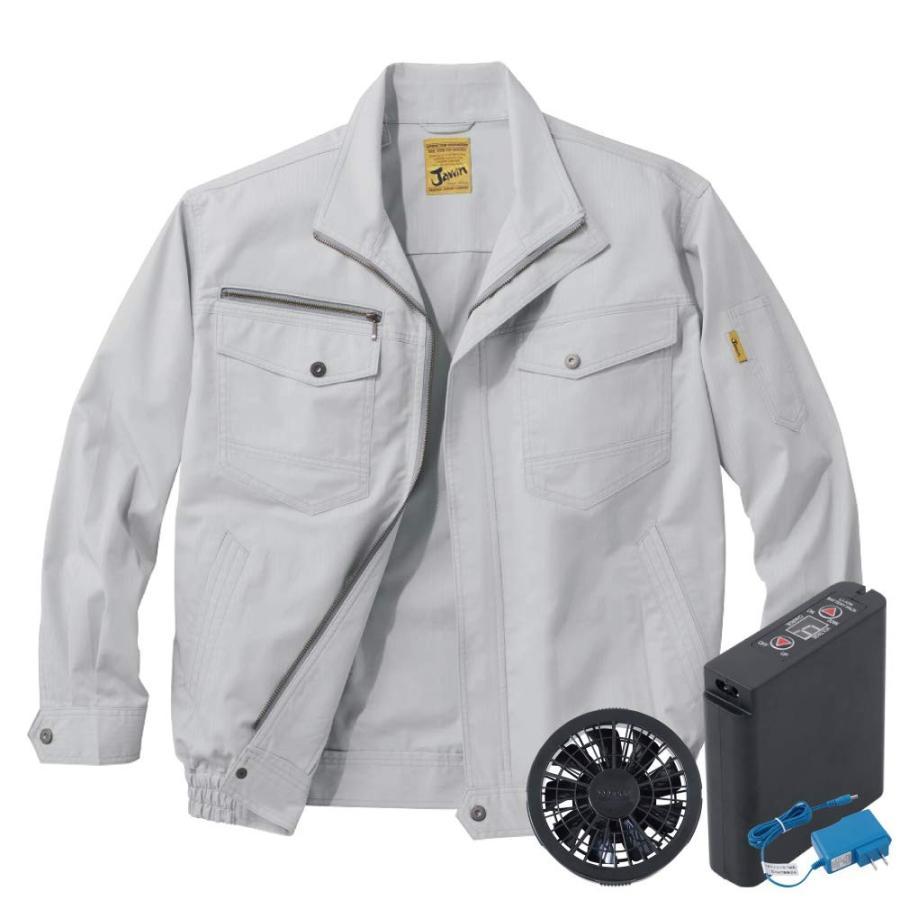空調服 セット (フルセット) Jawin ジャウィン 長袖 ブルゾン 帯電防止 54000 色:シルバー サイズ:LL ファン色:ブラック