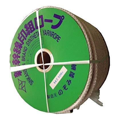 新幹線印の組ロープ 14mm×100m巻