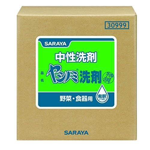 サラヤ 特撰ヤシノミ洗剤 20kg B.I.B. 30999