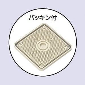 未来工業 お買い得品 10個セット 露出用四角ボックス 取付自在蓋 ベージュ PV4B-ANF1J_10set