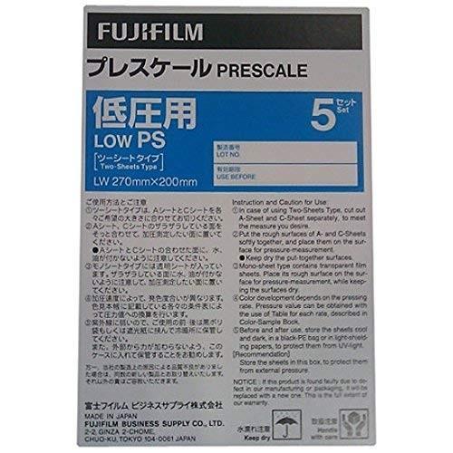 富士フイルム プレシート 低圧用 LW-PS
