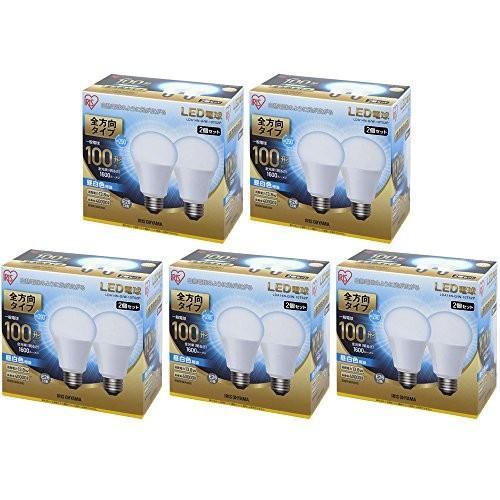 LED電球 E26 全方向タイプ 100W形相当 昼白色相当 LDA14N-G/W-10T52P 10個セット